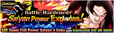 News banner event 542 small