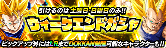 News banner gasha 00590 small
