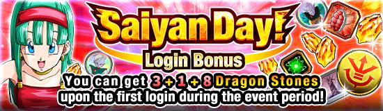 News banner login bonus 20190318 small EN