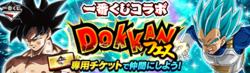 News banner gasha 00703 small