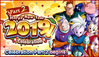 News banner plain camp 20190116 large EN