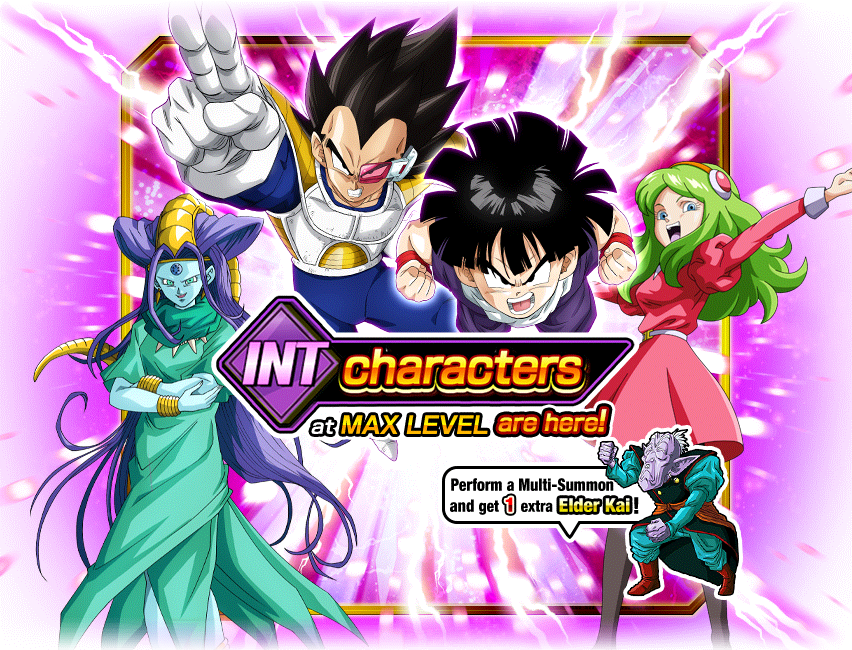 Rare Summon: INT Character-Exclusive Summon | Dragon Ball Z