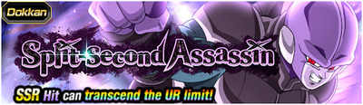 News banner event 547 small