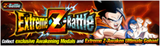 News banner event zbattle 007 small