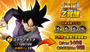 News banner event zbattle 023 A