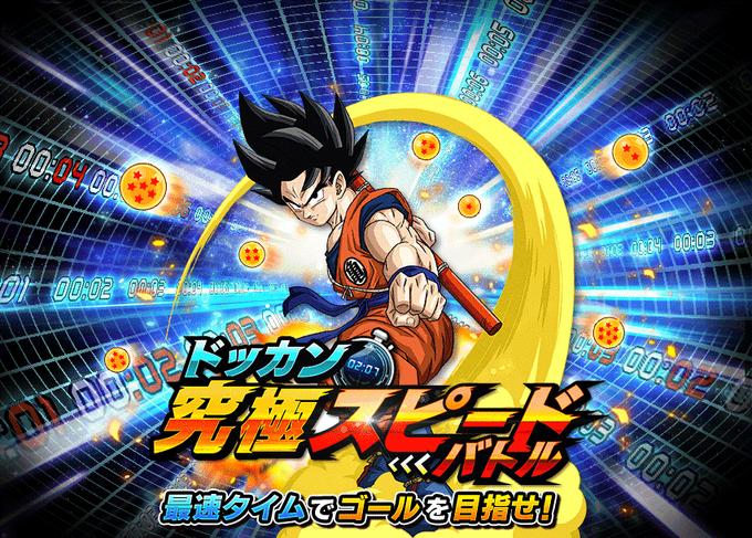 Quest top banner 704