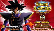 News banner event 718 Z1