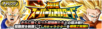 News banner event 720 small