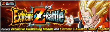 News banner event zbattle 016 small