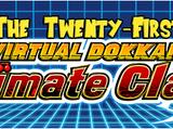 The 21st Virtual Dokkan Ultimate Clash