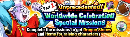 EN news banner plain camp 20200828 mission small