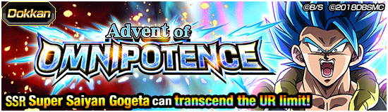 News banner event 549 small