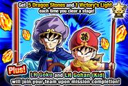 News banner event 710 B1