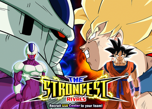 StrongestRivals Renewal