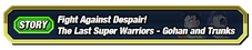 Fight Against Despair