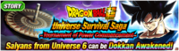 News banner event 341 small