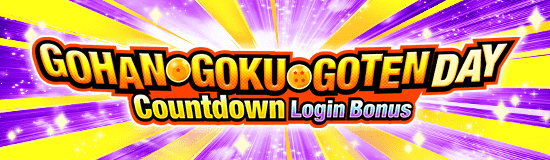 EN news banner login bonus 20200503 small