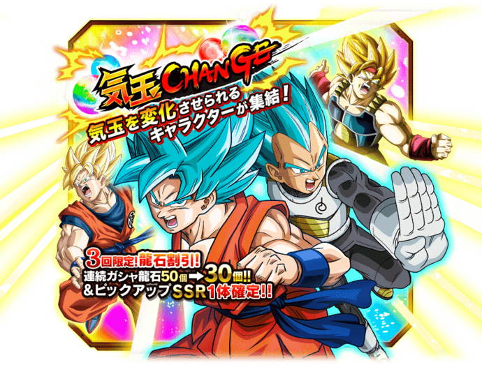 Gasha top banner 00352