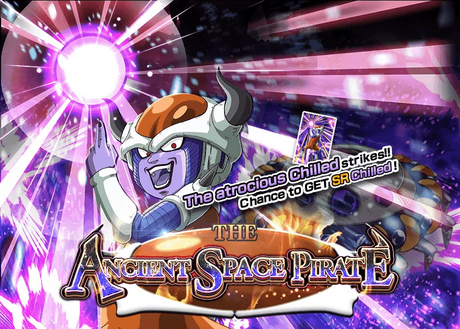 Event ancient space pirate big