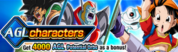 News banner gasha 00534 small