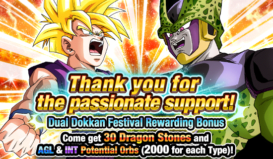 Dual Dokkan Rewarding Bonus