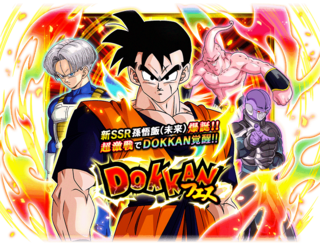 Gasha top banner 00625