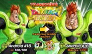 News banner event 543 2B