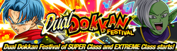 News banner gasha 00562 Trunks