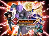 Rare Summon: STR Character-Exclusive Summon
