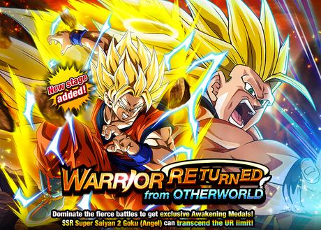 WarriorReturnedFromOtherworld Event 2