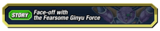 Face-off with the Fearsome Ginyu Force