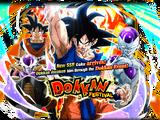 Dokkan Festival: Goku