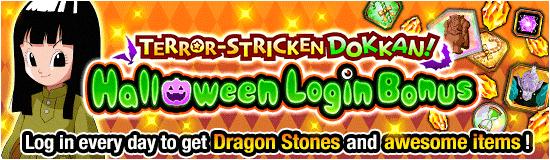 News banner login bonus 20191022 small