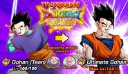 News banner event 378 A3