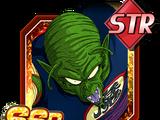 Demon King's Punishment Demon King Piccolo (Elder)