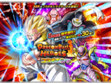 Rare Summon: Dragon Ball Heroes Collaboration Summon