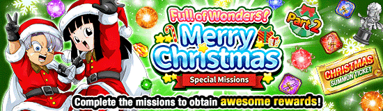News banner plain special missions 20191220 small