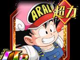 Goku (disambiguation)