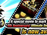 4th Anniversary Global