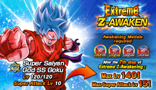 News banner event zbattle 030 A