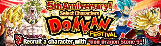 News banner super select dokkan 20200129 small
