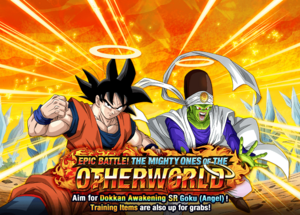 Quest top banner 340 global