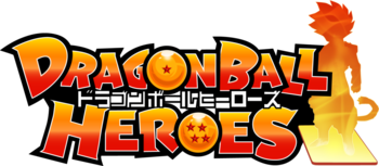 Dragon Ball Heroes Logo