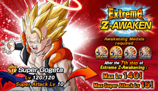 News banner event zbattle 016 A