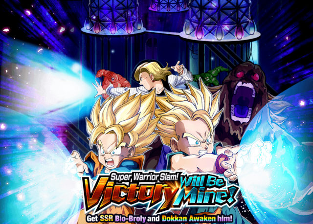 File:Quest top banner 333.png