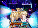 Super Warrior Slam! Victory Will Be Mine!