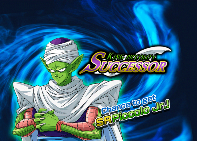 Event king piccolo successor big