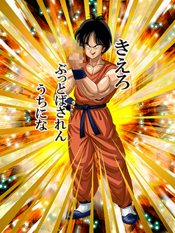 TEQ SSR April Fools Yamcha JP art