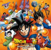 DBS OST Volume 1