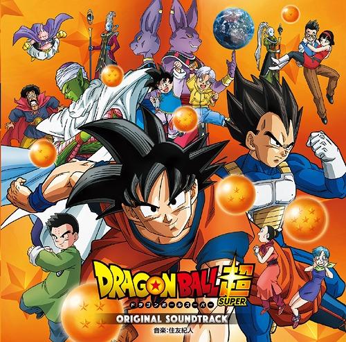 DBS OST Volume 1